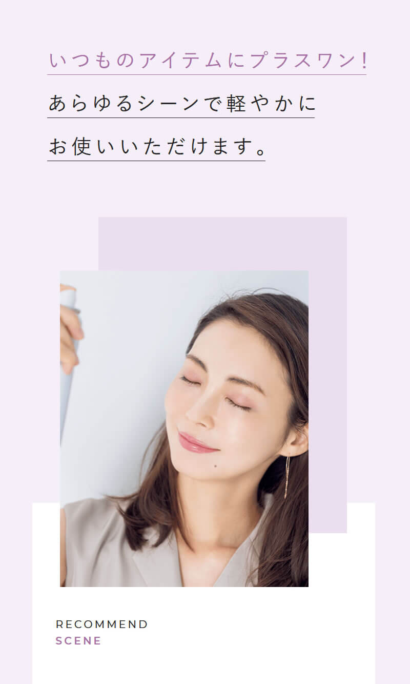 MeeW ミーウ プラチナコラーゲンミスト100g【高機能ローションミスト】