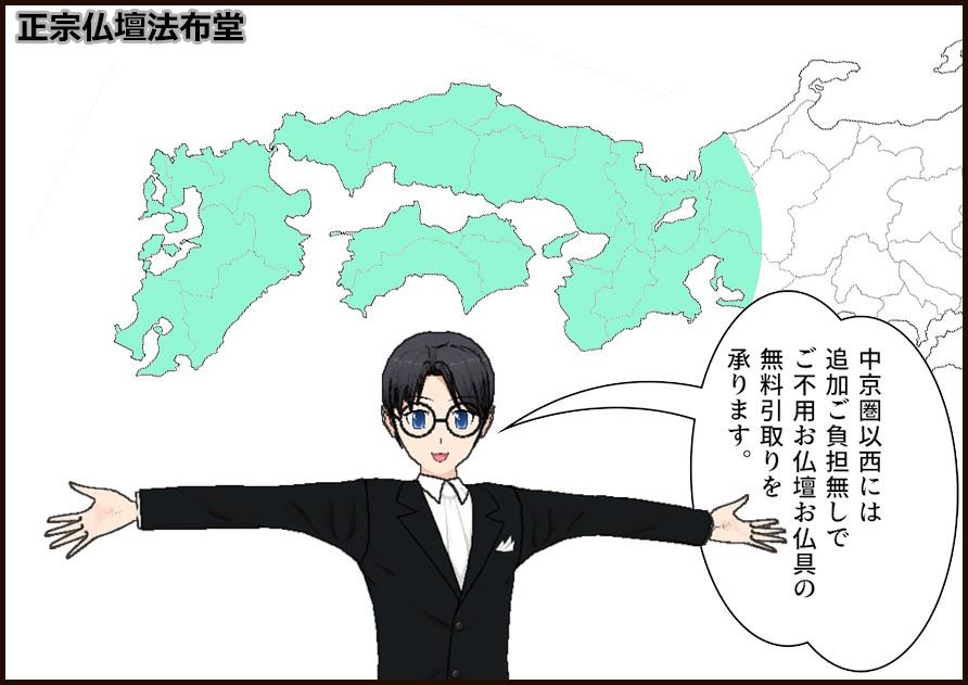 ルーチェ詳細102