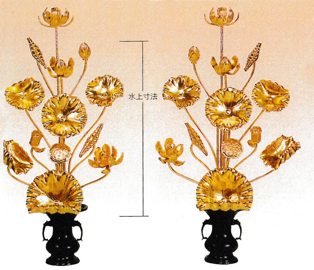 正宗仏具,金蓮華,常花