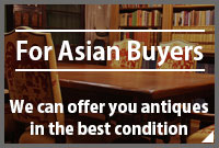 For Asian Buyers