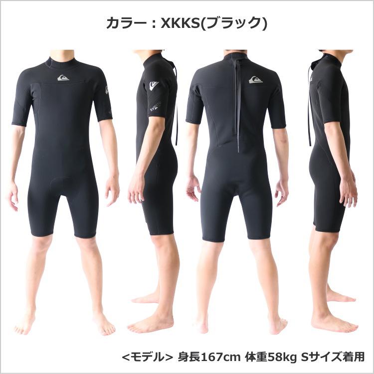 XKKS(ブラック)